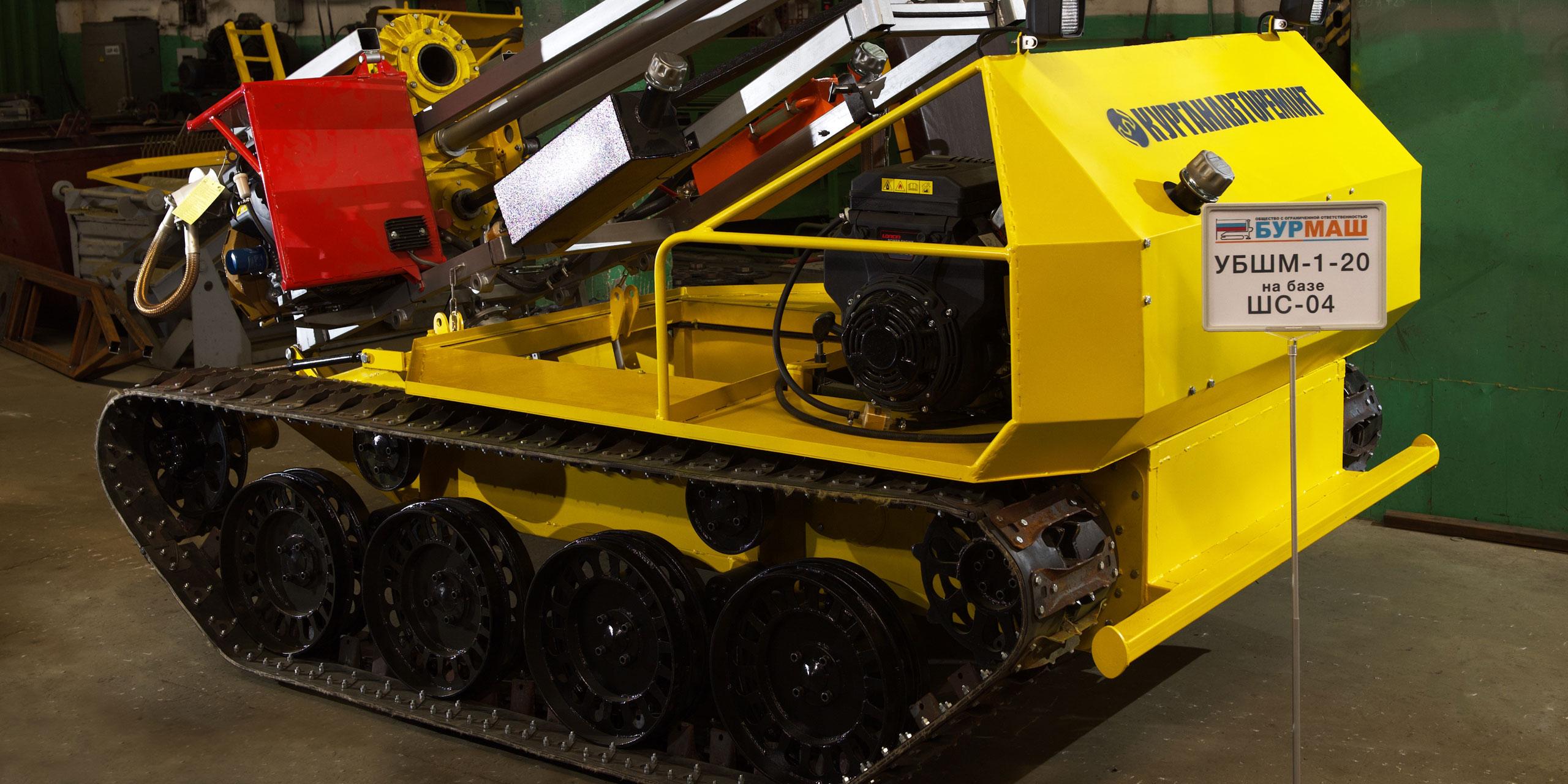 Установка буровая малогабаритная УБШМ-1-20 на базе самоходного шасси ШС-04